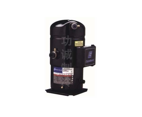 谷轮漩涡ZF/ZFI冷冻压缩机